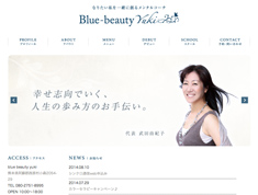 blue beauty yuki